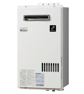 ★★PG H2400W ###♪パーパス ガス給湯器【PG-H2400W】本体のみ 簡単2台連結対応型 屋外壁掛形 24号 エコジョーズ 業務用給湯器 小・中規模施設用