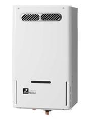 ###♪パーパス ガス給湯器【PG-H500WS】本体のみ マルチシステム対応型 屋外壁掛形 50号 エコジョーズ 業務用給湯器