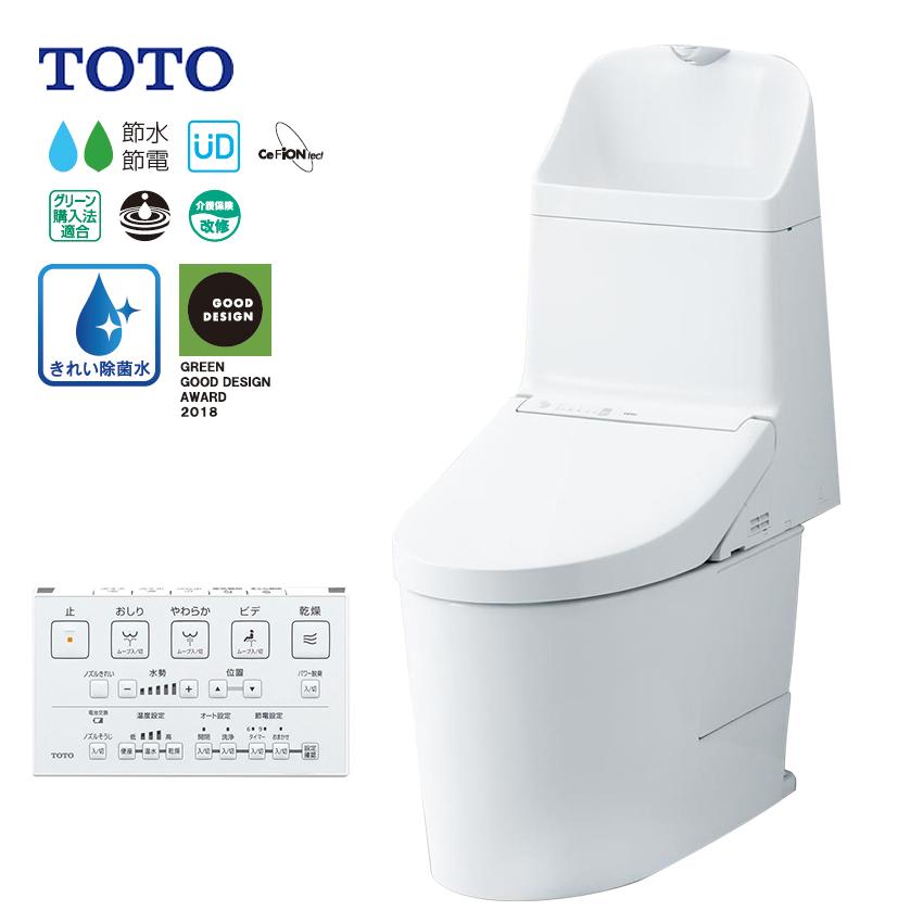 #ミ#TOTO ウォシュレット一体型便器 GG3-800【CES9335M】(TCF9335+CS891BM) 一般地 壁床共通給水 床排水 リモデル対応 排水芯305~540mm (旧品番 CES9334ML)