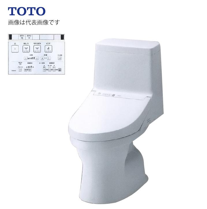 ★★CES9150 ###Ю&◆在庫有り!台数限定!TOTO ウォシュレット一体型便器 ZJ1 セット品番【CES9150】NW1ホワイト 床排水タイプ 手洗なし (TCF9150+CS348B)