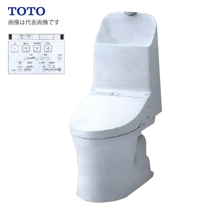 ###TOTO ウォシュレット一体型便器 ZR1 セット品番【CES9155PX】リモデル 壁排水タイプ 手洗あり (TCF9155+CS354BP)