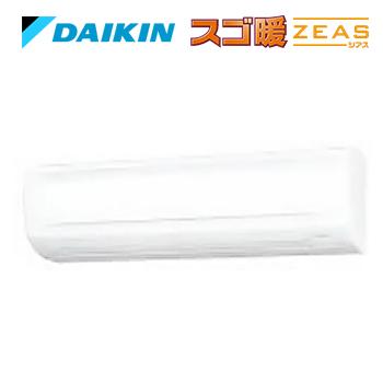 ###ダイキン 業務用エアコン【SDRA80B】スゴ暖ZEAS 壁掛形 ペア 3馬力 ワイヤード 三相200V