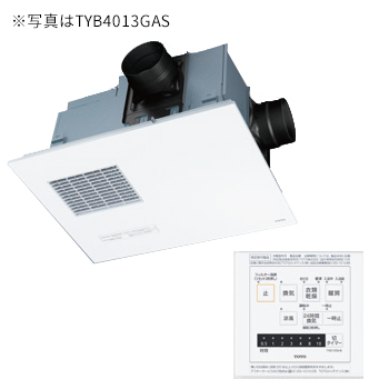TOTO【TYB4022GAS】浴室換気暖房乾燥機 三乾王 ビルトインタイプ(天井埋め込み) 集合住宅向け 2室換気タイプ 200V