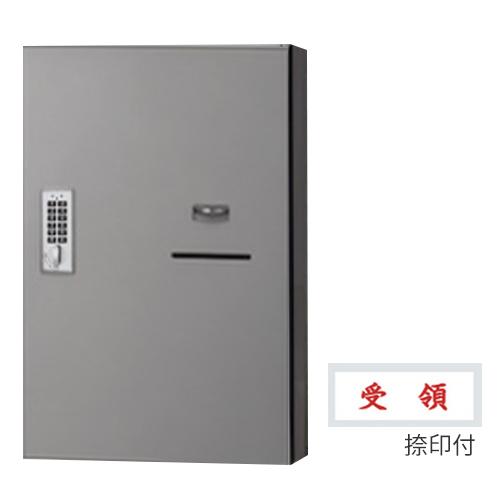 ####u.神栄ホームクリエイト【SK-CBX-M01R-SL】郵便受箱 宅配ボックス(テンキー式) 壁付・据置兼用型 1/1サイズ(捺印付) シルバー