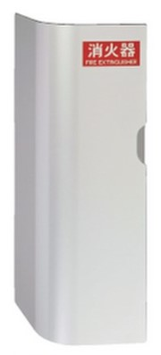 ####u.神栄ホームクリエイト【SK-FEB-04K-SLC】消火器ボックス シルバー 壁付型 10型 スチール製