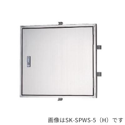 ####u.神栄ホームクリエイト【SK-SPWS-45(H)】メーター点検口 埋込ハンドル 間口450 ステンレス
