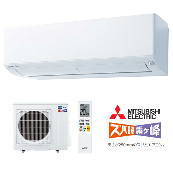MSZ XD5621S W ω三菱 ルームエアコン ギフ_包装 MSZ-XD5621S 2021年 ピュアホワイト MSZ-XD5620S 買収 ズバ暖 寒冷地 単相200V 旧品番 XDシリーズ 主に18畳 霧ヶ峰
