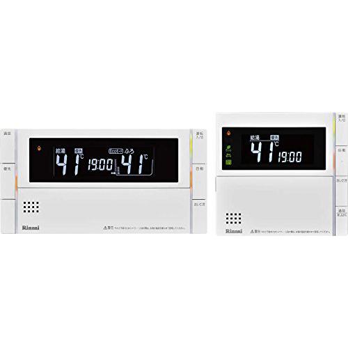リンナイ ガスふろ給湯器リモコン【MBC-320V】取扱説明書付 浴室・台所リモコンセット
