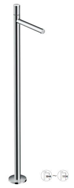 ハンスグローエ【45037000】アクサーウノ 床付式洗面混合水栓 ゼロハンドル