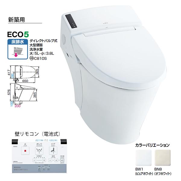#ミ#INAX/LIXIL 便器【BC-K21S+DV-K213GF】パブリック向けタンクレストイレ 一般地・水抜方式・流動方式兼用 新築用 床排水(Sトラップ) 壁リモコン