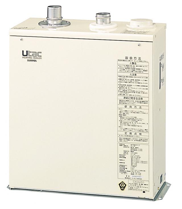 ###サンポット 石油温水暖房ボイラー【CUG-166CSR F】Utacシリーズ 屋内設置 半密閉配管タイプ 暖房・融雪用 強制給排気FFタイプ