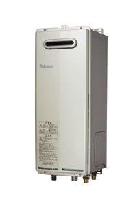 ###ψパロマ ガスふろ給湯器【FH-S1610AW】壁掛型・PS標準設置型 屋外設置 設置フリータイプ オートタイプ 16号