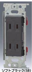 JEC BN 55SB ###β神保電器 配線器具 JEC-BN-55SB NKシリーズ 金属枠 受注生産 まとめ買い特価 ソフトブラック 埋込ダブルコンセント 本店