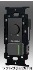 ###β神保電器 配線器具【NKW-RLE5S3GSB】ソフトブラック 正位相制御方式 埋込ライトコントロールスイッチセット 3路ガイトスイッチ付き 受注生産