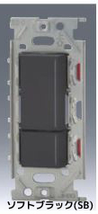 ###β神保電器 配線器具【NKW02009SB】ソフトブラック NKシリーズ スイッチ ダブルセット 受注生産
