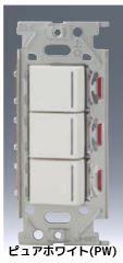 ###β神保電器 配線器具【NKW03730PW】ピュアホワイト NKシリーズ 低ワット用 スイッチ トリプルセット 受注生産