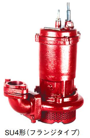 川本 汚水水中ポンプ 2極 60Hz【SU4-506-0.75】フランジタイプ 三相200V 0.75kW 非自動型 SU4形