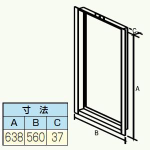 ψパロマ 給湯器 部材【TBFH-S2】取付ボックス FH-S2010・1610(シリーズ)適応