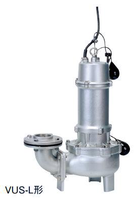 川本 ステンレス製汚物水中ポンプ 4極 60Hz【VUS-1006-3.7L】着脱タイプ 三相200V 3.7kW 自動型 VUS形 ボルテックスタイプ