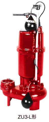 川本 汚水・汚物水中ポンプ 2極 60Hz【ZU3-806-3.7L】フランジタイプ 三相200V 3.7kW 自動型 ZU3形