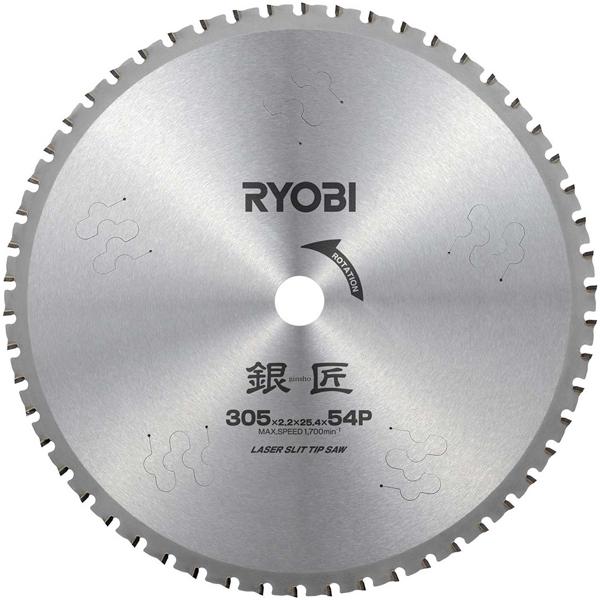 ●RYOBI/リョービ/京セラ【4913700】金属用チップソー 銀匠 外径305mm
