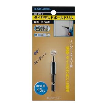 カクダイ【607-500-14】ダイヤモンドボールドリル(磁器・タイル用)