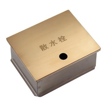 カクダイ【626-002】散水栓ボックス