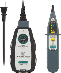 ■W.共立電気計器【8510】配線チェッカー