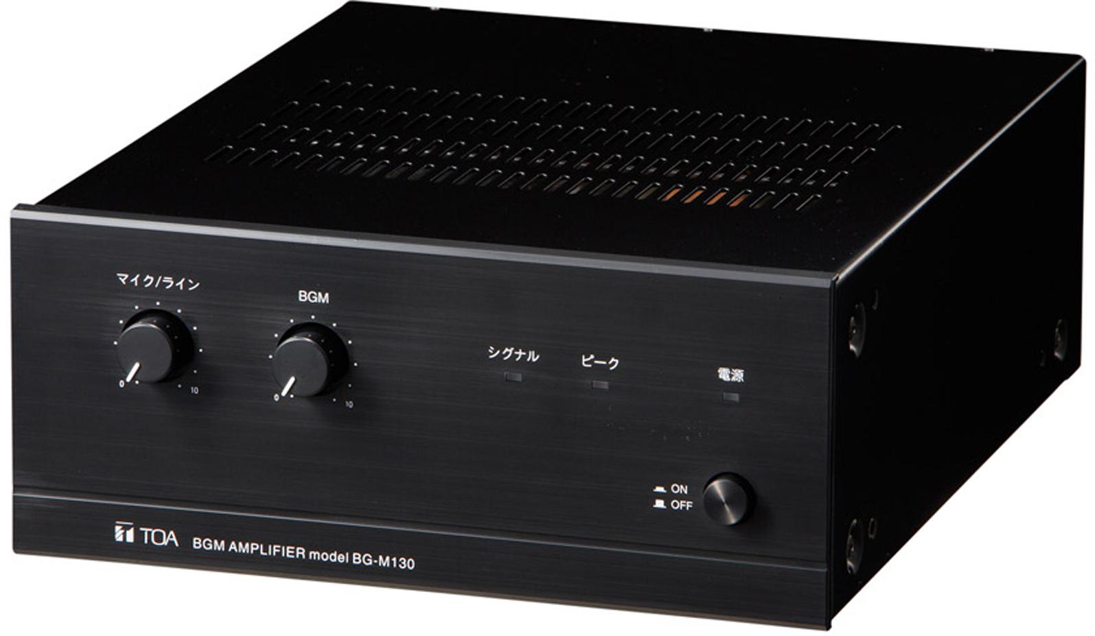 Яティーオーエー/TOA 音響機器【BG-M130】BGMアンプ  屋内用PAアンプ