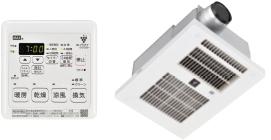 リンナイ 電気式浴室暖房乾燥機【BRS-C102HR-CX-RN】2室換気対応 取替専用 プラズマクラスター