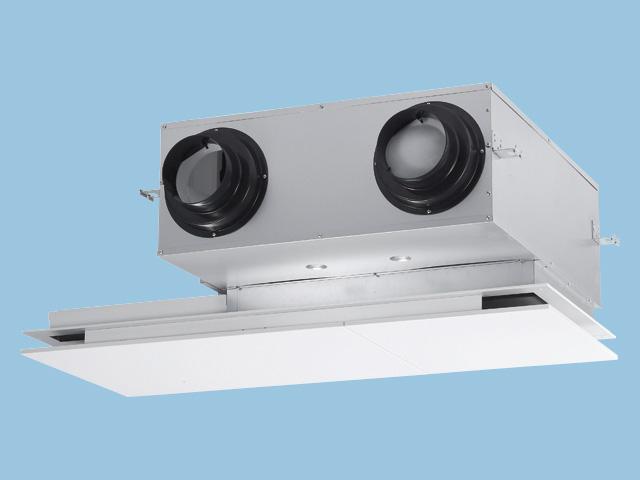 パナソニック 換気扇【FY-250ZB10】業務用・熱交換気ユニット 天吊カセット形 単相200V用標準タイプ (旧品番 FY-250ZB9)