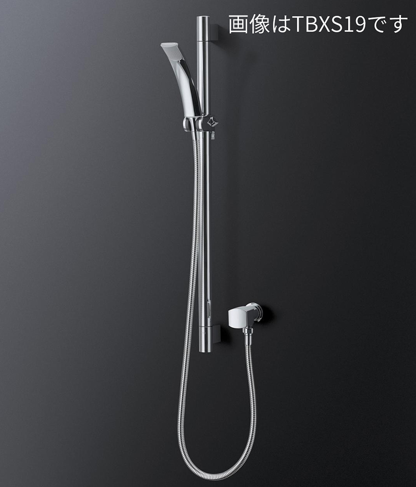 TOTO 水栓金具【TBXS19R】横水栓 Sシリーズ エアイン・スライドバー付