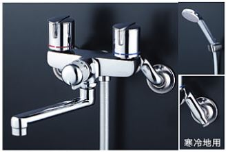 KVK 水栓金具【KF141GMBR2】一時止水付2ハンドルシャワー 240mmパイプ付