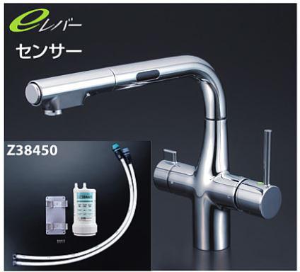 KVK 水栓金具【KM6131SCEC】浄水器付シングルレバー式シャワー付混合栓 センサー付 Z38450付