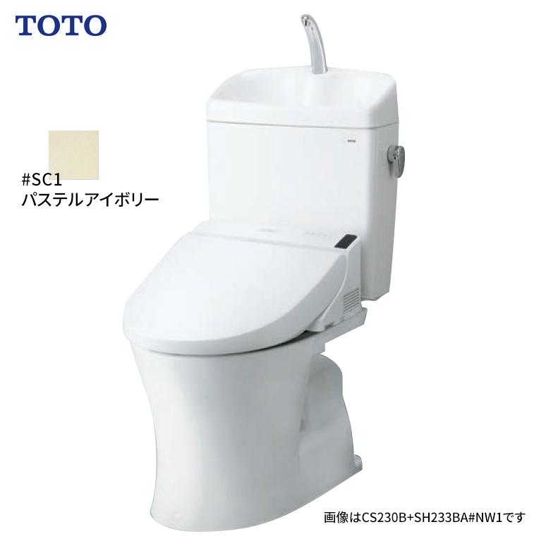 ###&◆在庫有り!台数限定!TOTO【CS230BM+SH233BA】SC1パステルアイボリー 一般地用 床排水 リモデル対応(305~540mm) 手洗あり ピュアレストQR (旧品番 CS230BM+SH231BA)