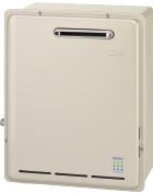 <title>RUX E2006G ###リンナイ ガス給湯器 RUX-E2006G 給湯専用 屋外据置型 オリジナル 給湯 給水接続20A 20号</title>