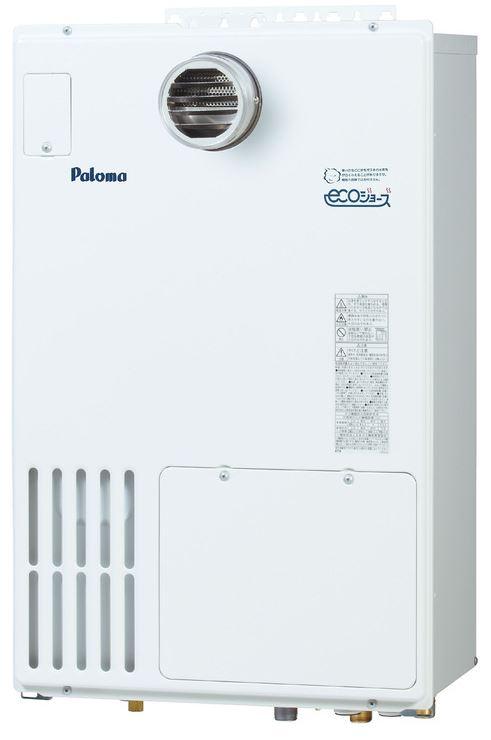 パロマ 給湯暖房熱源機【DH-GE2412APWL】オート 給湯+ふろ+温水暖房 エコジョーズ 屋外設置 設置フリー 壁掛型・PS標準設置型 24号