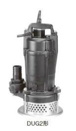 川本【DUG2-506-0.4S】カワマック 工事用水中ポンプ 0.4kW 単相100V 60Hz