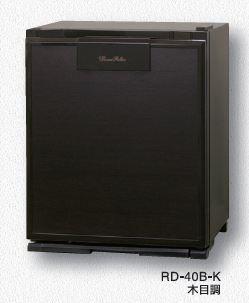 ###ω三菱【RD-40B-K】41Lペルチェ式電子冷蔵庫(右開き)木目調/業務用