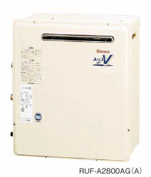 リンナイ【RUF-A1600AG(A)】 ガス給湯器 設置フリータイプ フルオート 給湯・給水接続20A (RUFA1600AGA)