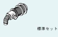 リンナイ【FFT-60NKP】φ60給排気筒トップ