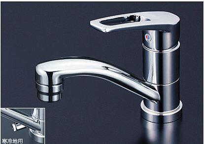 KVK【KM7011T】洗面用シングルレバー式混合栓 吐水口回転規制80度