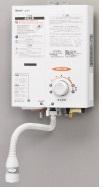 リンナイ【RUS-V51YTK(WH)】ガス瞬間湯沸器 屋内壁掛・後面近接設置型 寒冷地仕様 ホワイト