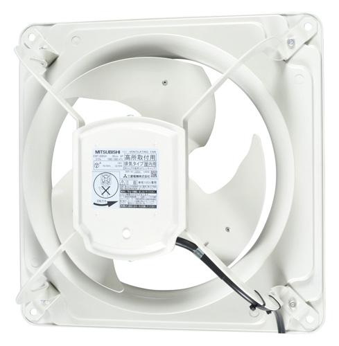 三菱【EWF-35CTA40A】(旧品番EF-35CTB40A5)35cm 産業用有圧換気扇 低騒音形 排気専用 400V級場所