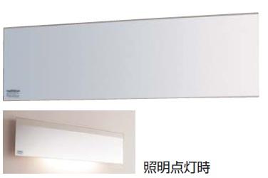 パナソニック【GPH12MH】間接照明付きミラー1200サイズ