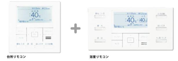 ノーリツ/NORITZ【RC-C001マルチセット】高機能ドットマトリクスリモコン インターホンなし