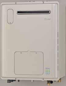 高質で安価 リンナイ【RVD-E2401AW2-1】熱源機 24号 屋外壁掛型 フルオート, 火災報知音響測定機器の電池屋:77d603b3 --- rednuncamais.online