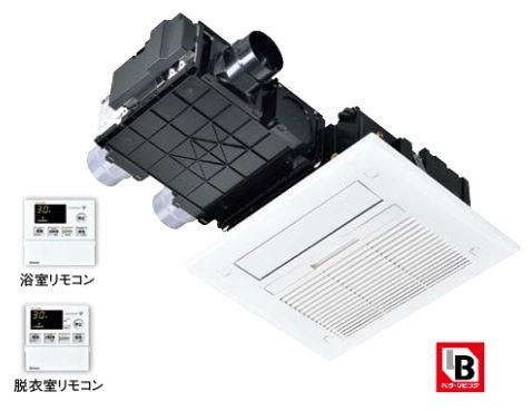 リンナイ 浴室暖房乾燥機【RBHM-C419K3P】天井埋込型 開口標準タイプ 3室換気対応 浴室・脱衣室リモコン付