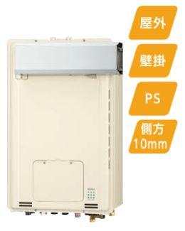リンナイ ガス給湯暖房用熱源機【RUFH-EP2406AA2-6】アルコープ設置型 24号 ecoジョーズ 給湯・給水接続20A フルオート