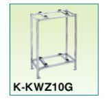 ‡‡‡オーケー器材 スカイキーパー PAキーパー【K-KWZ10G】二段置台 (旧品番K-KWZ10EA)